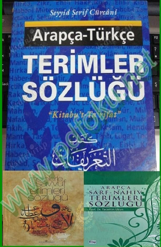Arapça – Türkçe Terimler Sözlüğü – Seyyid Şerif Cürcani